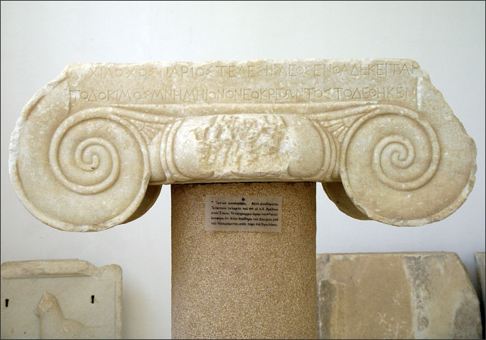 Ionic capital with dedicatory inscription to Archilochus